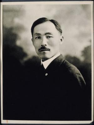Ahn-Chang ho