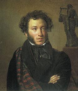 Alexander Pushkin ( ())