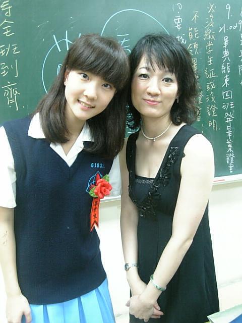 My teacher, Tina (commencement ceremony ())