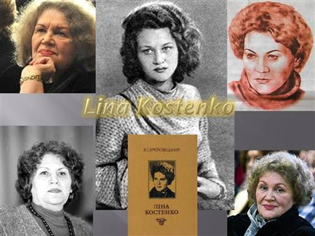 Selected poetry of Lina Kostenko : wanderings of the heart