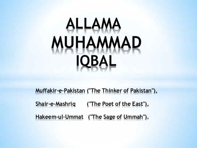 essay about allama iqbal in english