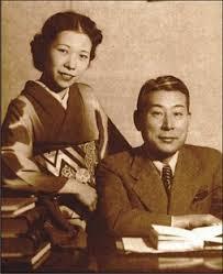 Chiune and Yukiko Sugihara (Jews News ())