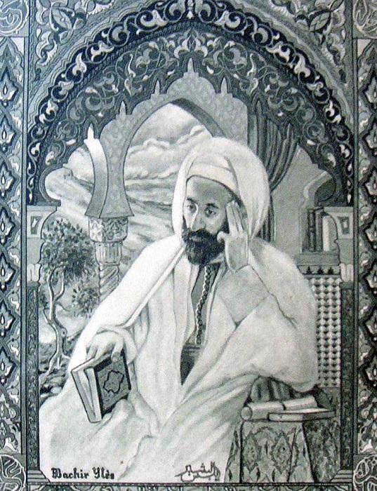 Abd El-Hamid Ibn Badis (wikipedia.com)