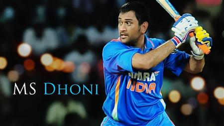 essay on my favourite sportsman dhoni