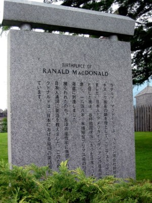 Japanese language monument indicating the birthplace of Ranald MacDonald in<a href=http://en.wikipedia.org/wiki/Image:Ranaldmacdonald_monument.jpg> Astoria, Oregon.</a>