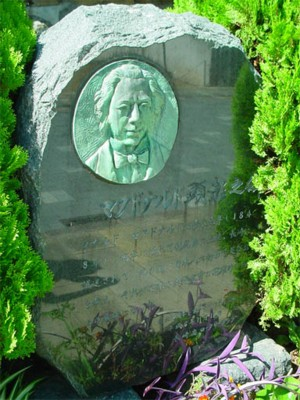 Monument to Ranald MacDonald in Nagasaki, Japan