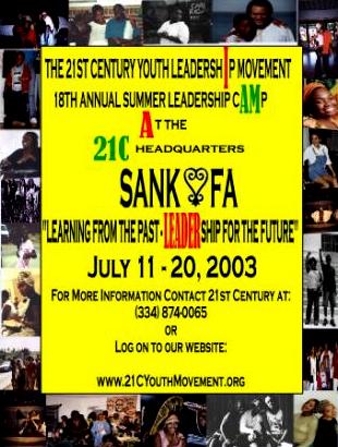 21C Summer Leadership Camp