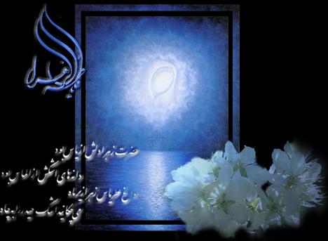 image from: Sahebozzaman Islamic Center Of Atlanta