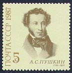 One of several postage stamps honoring Pushkin